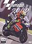 2002 MOTOGP REVIEW